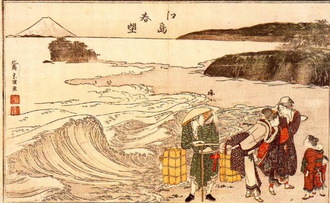 Katsushika Hokusai. Women on the Beach at Enoshima