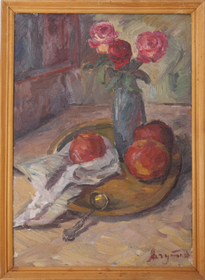 Sergey Yakovlevich Lagutin. The apples from Almaty