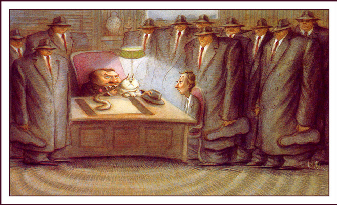 Брайан Аджхар. Иллюстрация 9