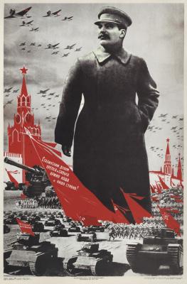 Николай Андреевич Долгоруков, Дени Виктор Николаевич. Сталинским духом крепка и сильна армия наша и наша страна!