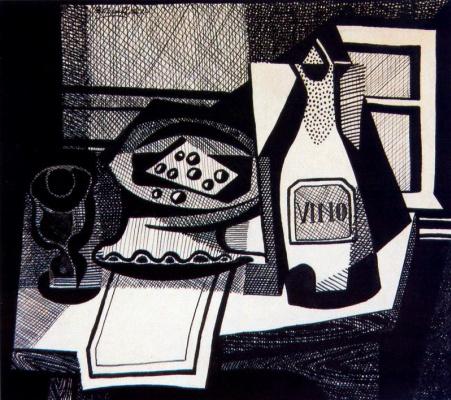 Эмилио Петторути. Натюрморт с вином