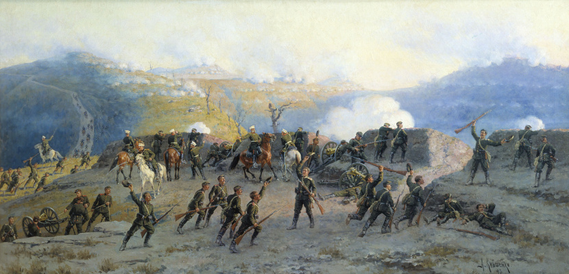 Alexey Danilovich Kivshenko. Battle on Shipka.