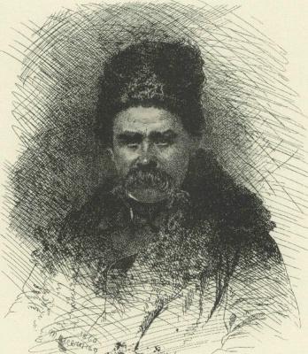 Тарас Григорьевич Шевченко. Автопортрет в шапке и тулупе