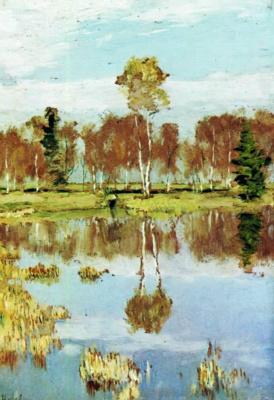 Isaac Levitan. Autumn. Etude