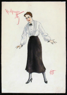 "Vladimir Vasilyevich Popov. Costume design for Madame Butkevich. ""Unforgettable 1919"""