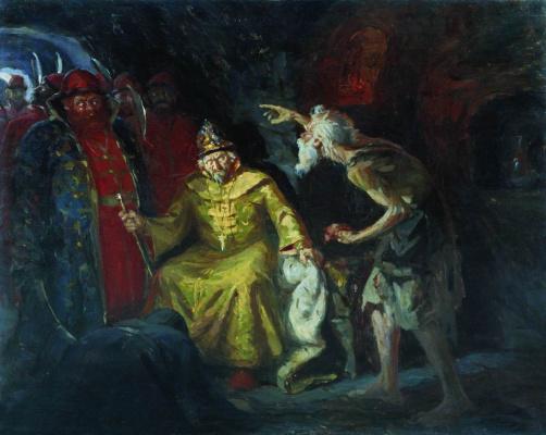Andrei Petrovich Ryabushkin. Ivan the Terrible with close. 1903