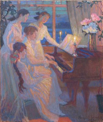 Nikolay Petrovich Bogdanov-Belsky. Symphony