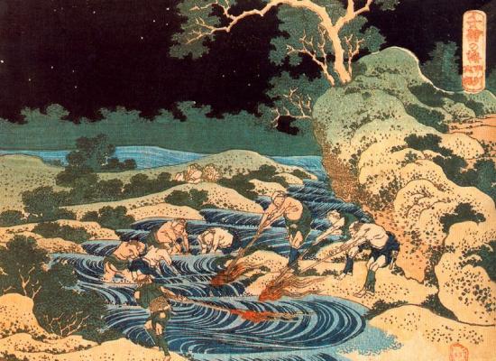 Кацусика Хокусай. Внутреннее море
