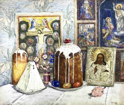 Boris Vasilyevich Smirnov. Easter
