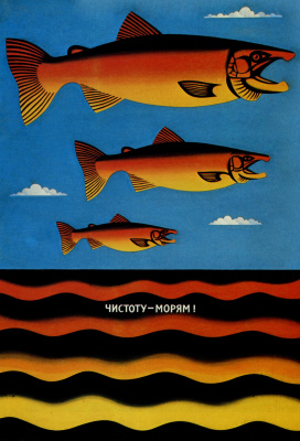 Vilen Surenovich Karakashev. The purity of the seas!