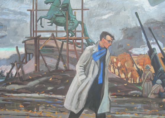 Евгений Александрович Казанцев. Д.Д. Шостакович. Ленинград.1941г.
