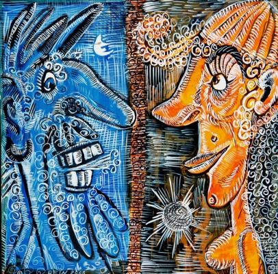 Elena Rein. Blue.Conversation