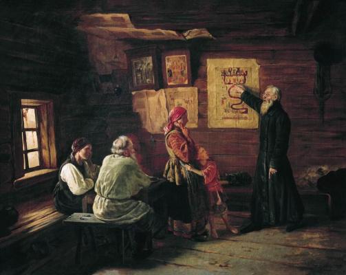 Василий Владимирович Пукирев. Дьячок объясняет крестьянам картину Страшного Суда