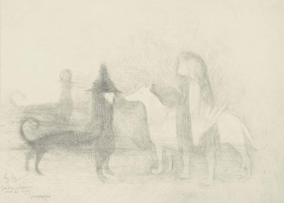 Леонора Каррингтон. Туманные собаки, боги-собаки и собаки встречаются в тумане