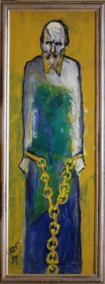 Glickman Davidovich Gabriel. Dostoevsky