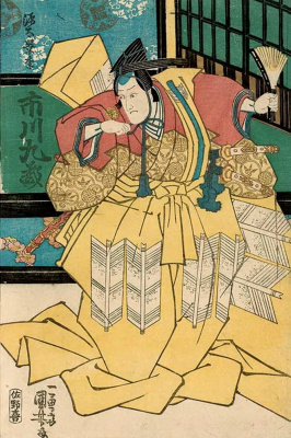 Утагава Куниёси. Итикава Кудзо II в роли Генты