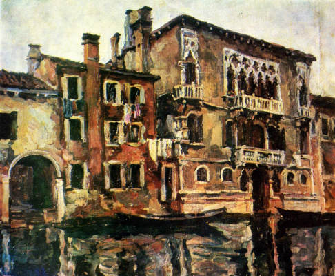 Petr Petrovich Konchalovsky. Venice. The House Of Tintoretto