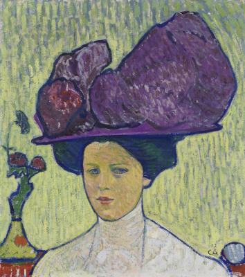 Куно Амье. Пурпурная шляпа