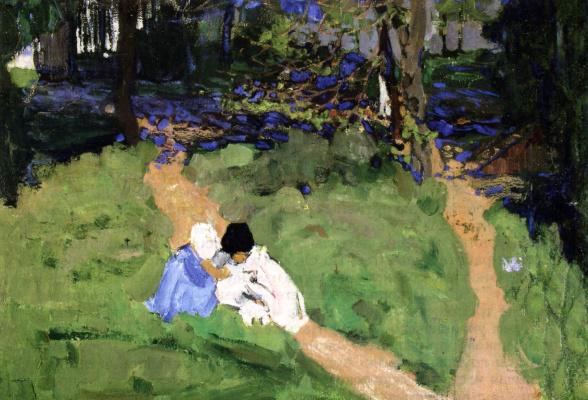 Boris Izrailevich Anisfeld. In the garden. 1908-1910