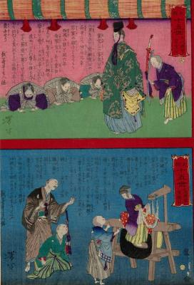 """Tsukioka Yoshitoshi. Diptych: Shogun Ienobu. Shogun Ietsugu. A series of """"15 generations of the Grand family tree of the Tokugawa"""""""