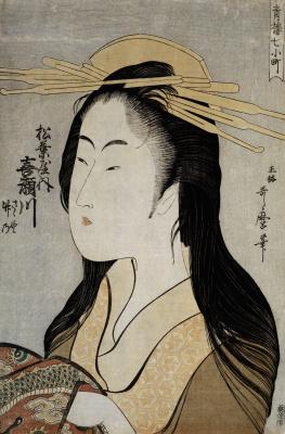 Kitagawa Utamaro. Portrait Kitagawa of Matsumae