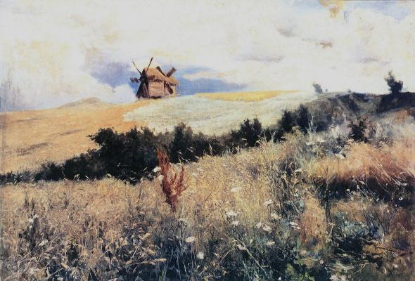 Sergey Ivanovich Svetoslavsky. Windmill