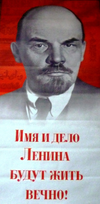 B. Berezovsky. The name and cause of Lenin will live forever