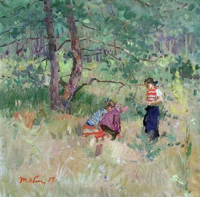Татьяна Ниловна Яблонская. На лесной полянке