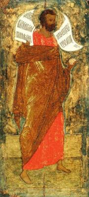 Theophanes Greek. The Prophet Gideon