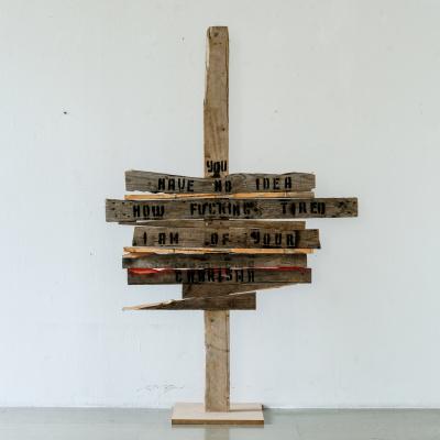 Владислав Юрашко. Literal sculpture 6