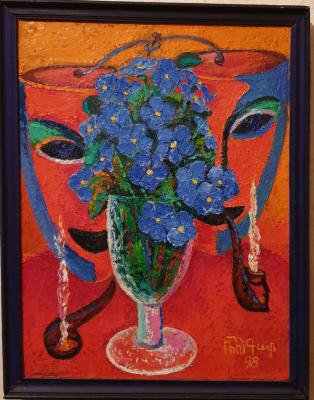 Robert Patwakanovich Gyulazyan. Cornflowers