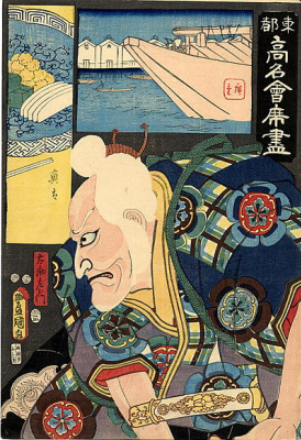 Хиросигэ Кунисада. Мудрец
