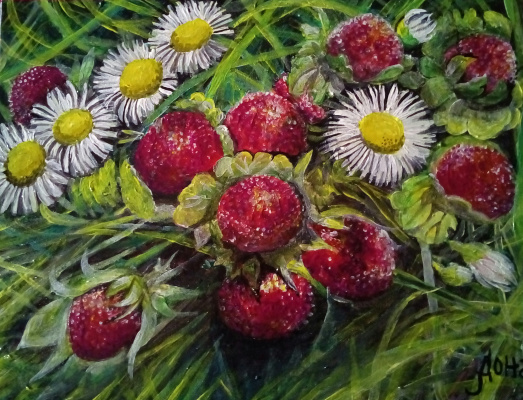Natalya Leisure. Berries and Daisies