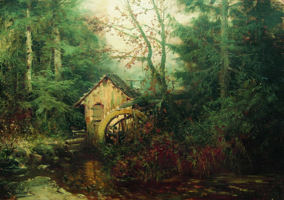 Efim Efimovich Volkov. Forest landscape with a watermill