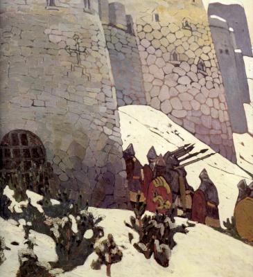Nicholas Roerich. Watch