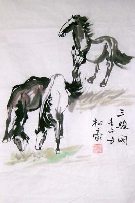 Хао Сонг. Три лошади
