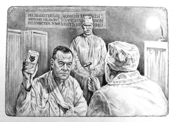Alexander Petrovich Botvinov. Clinic of Professor Stravinsky