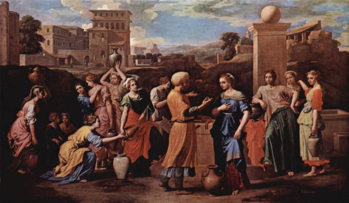 Никола Пуссен. Ревекка у колодца с Елиезером, приехавшим сватать ее за Исаака
