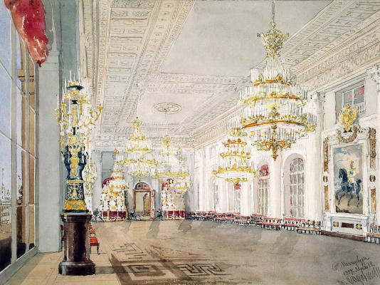 Николаевский зал