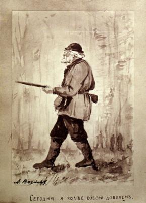 Alexey Petrovich Bogolyubov. Hunter's notes