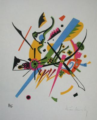Wassily Kandinsky. Small worlds I