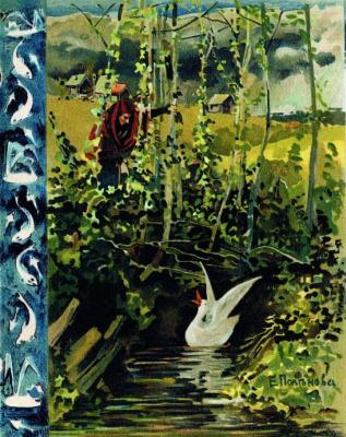"Elena Dmitrievna Polenova. Illustration for the fairy tale ""White duck"""