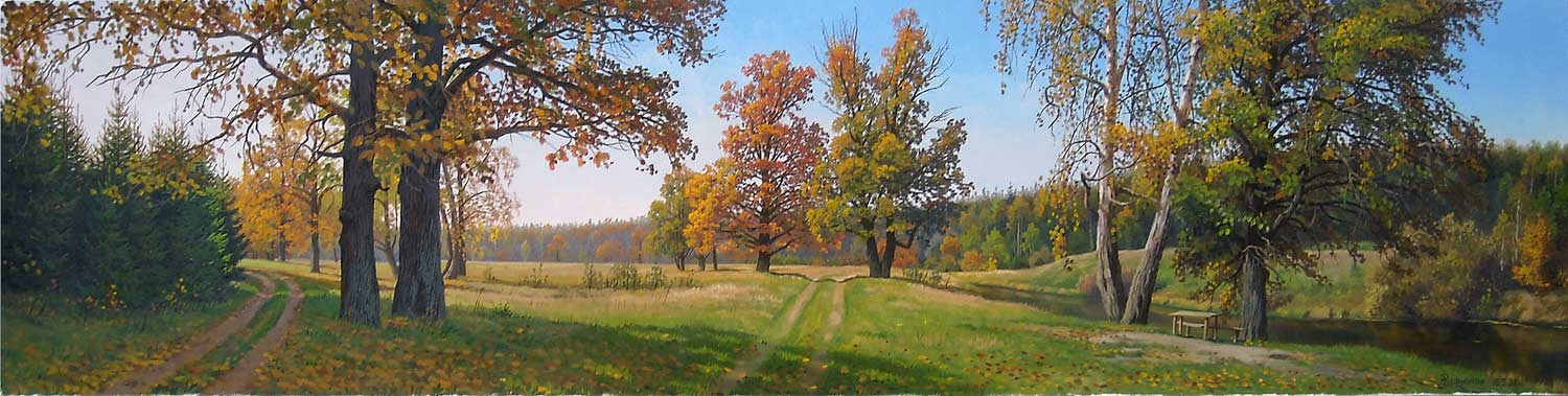 Alexander Vasilyevich Zoryukov. Autumn. What a wonderful creation!