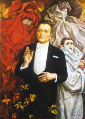Игорь Иванович Симонов. Вертинский