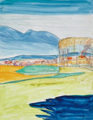 Cuno Amiè. Summer landscape