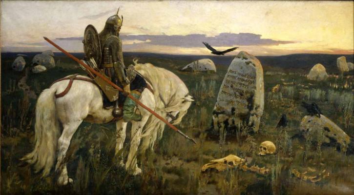 Victor Mikhailovich Vasnetsov. Knight at the crossroads