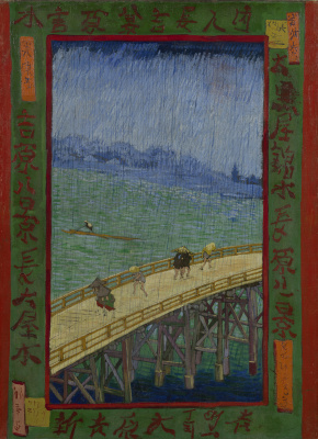 Bridge in the rain (inspired by Hiroshige)