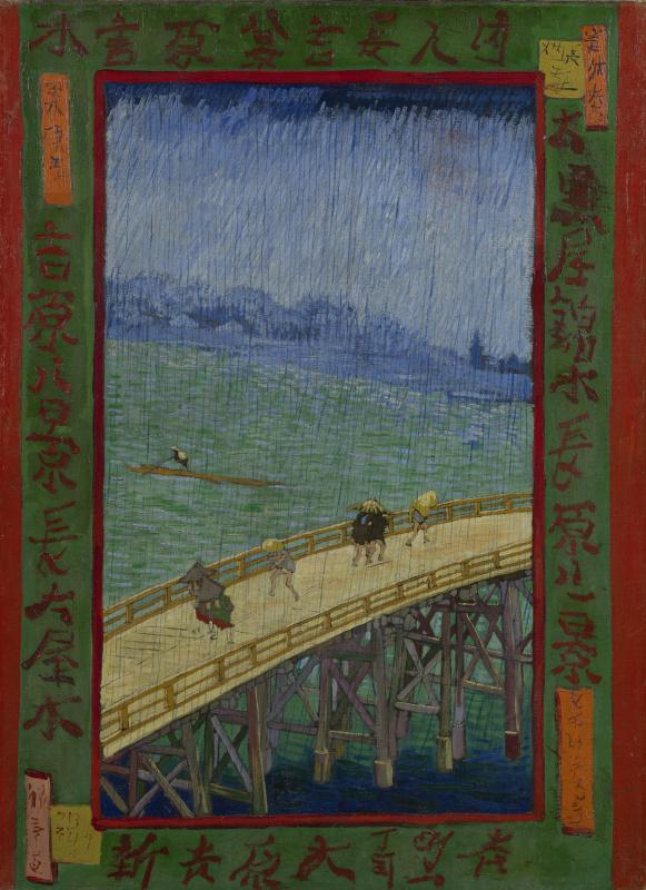 Винсент Ван Гог. Мост под дождем (по мотивам Хиросигэ)