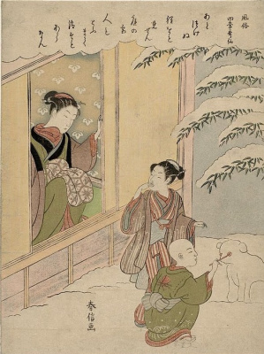 Судзуки Харунобу. Двенадцатый месяц