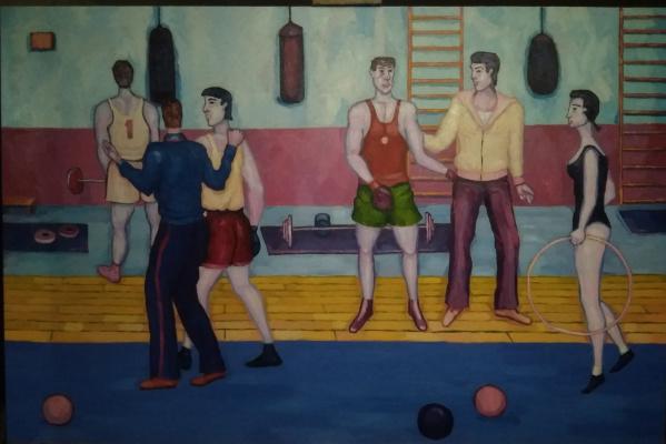 Edward Alexandrovich Bykhovets. Gym Evening